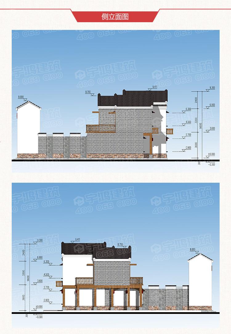 170平带庭院农村自建小别墅设计图 yh-a-2005