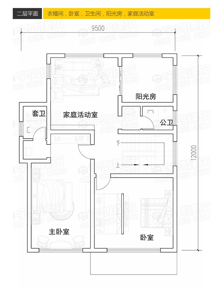 9x12m农村自建房设计图纸,室内室外搭配起来非常有气质