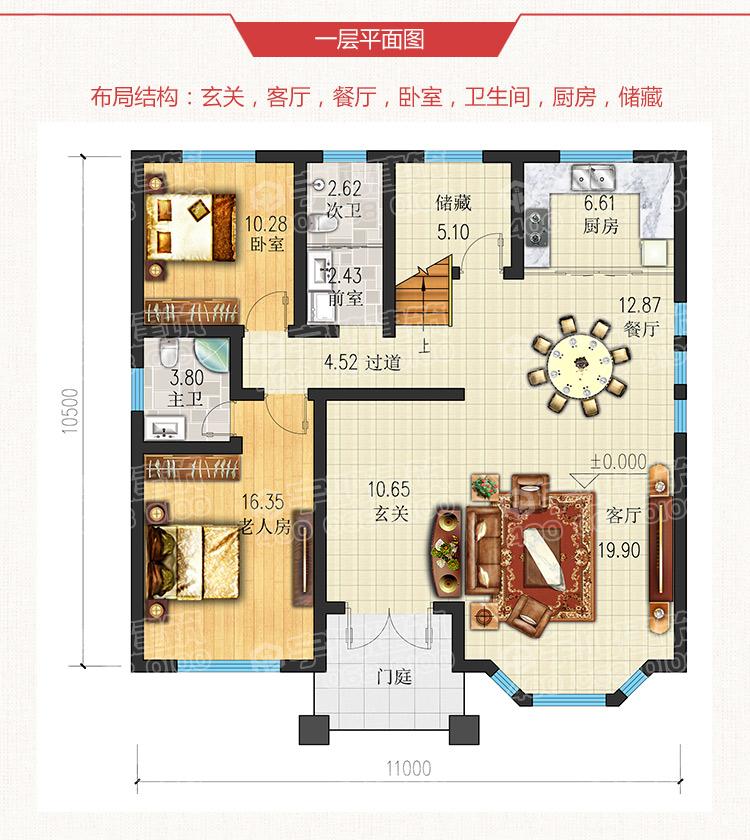 120平农村经济型二层别墅设计图纸