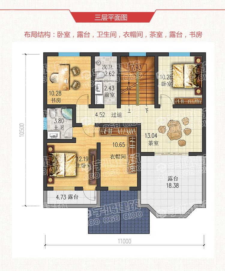 11乘9的房屋设计图纸