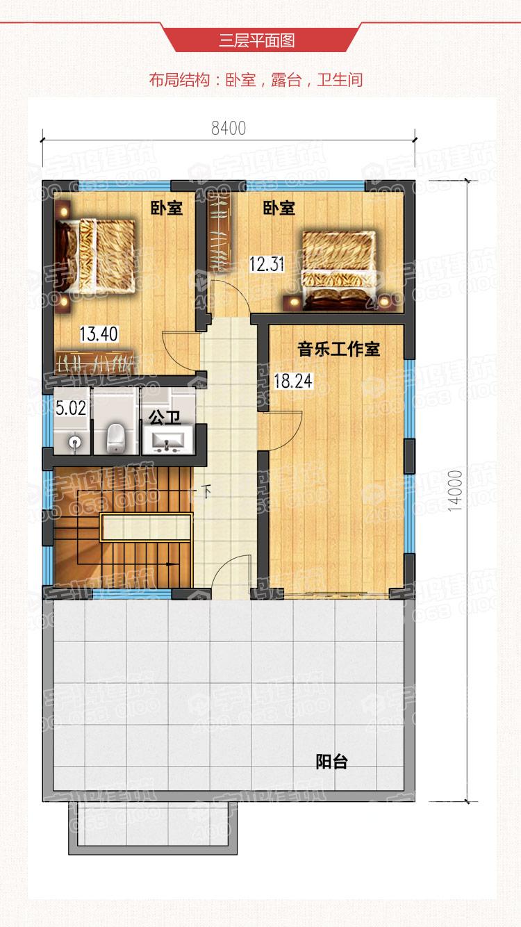 8x15米房屋设计图,农村盖房比城里买房好处多多