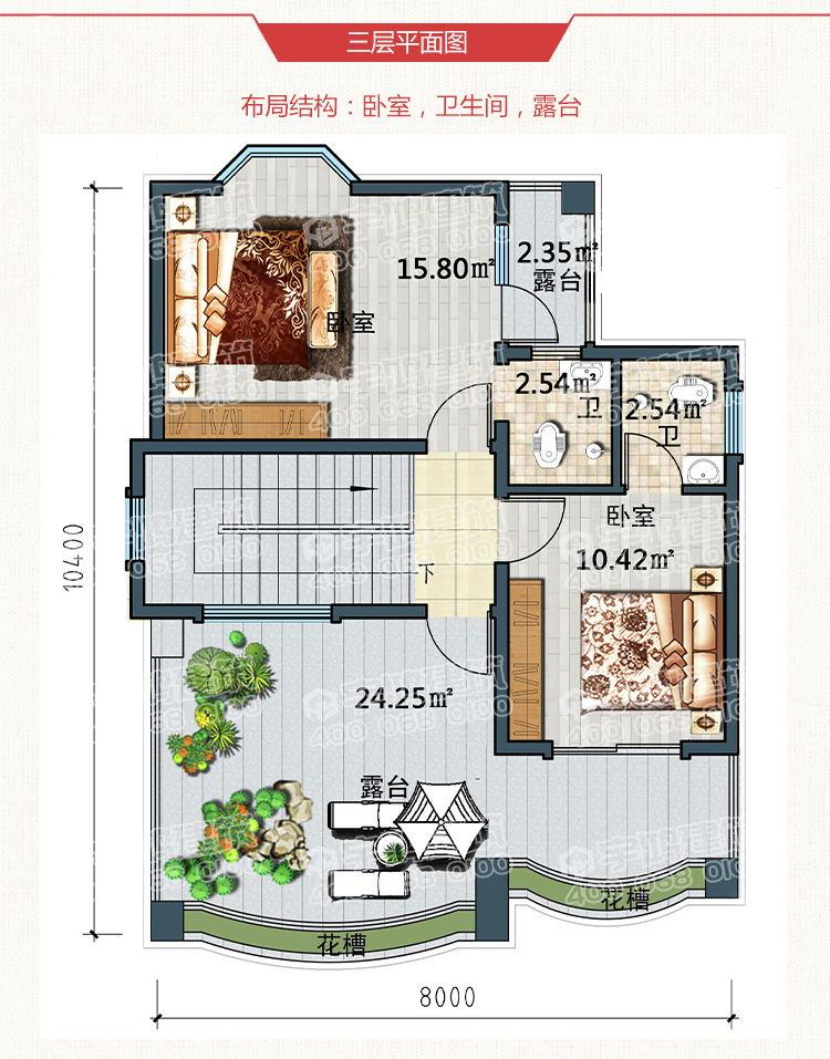 9x10米自建房平面图,美观经济实用,造价不到20万